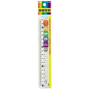学童用品 定規  メタクリル直線定規(17cm)|kyouzai-j