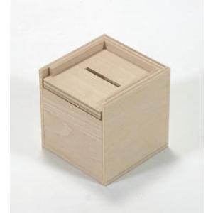 教材 おもしろ教材からくりパズル工作キット お金がたまる貯金箱