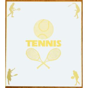 スポーツ色紙 テニス kyouzai-j