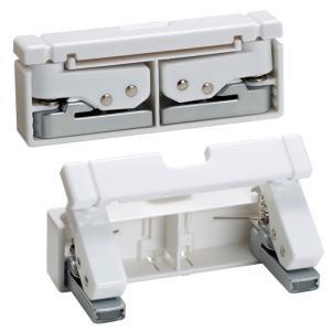 LIHIT LABリヒトラブ コンパクトパンチ P-1040ホワイト 白  折りたたみ ワンタッチ式携帯穴あけ|kyouzai-j
