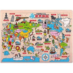 木製知育パズル【世界地図】|kyouzai-j