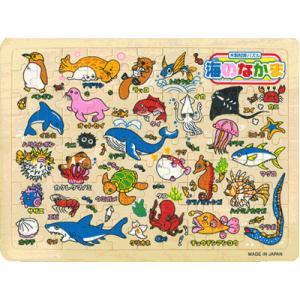 木製知育パズル【海のなかま】|kyouzai-j