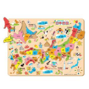 木製知育パズル【県別日本地図】