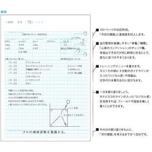 ナカバヤシ スポーツ専用ノート ロジカルスポーツB5 ピンク|kyouzai-j|04