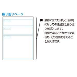 ナカバヤシ スポーツ専用ノート ロジカルスポーツB5 ピンク|kyouzai-j|06