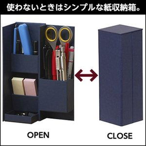 ナカバヤシ ライフスタイルツール ボックスS ネイビー|kyouzai-j