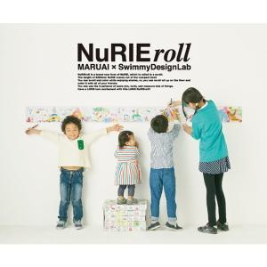 【遊び&創意教材】 NuRIE roll TREE TREATS|kyouzai-j|03