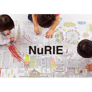 教材 遊び&創意教材「NuRIE(ヌーリエ)NO.5(UCHU MUCHU)」|kyouzai-j