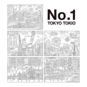 『遊び&創意教材』 NuRIEto(ヌーリエトゥー)NO.1-3|kyouzai-j|03