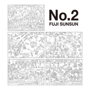 『遊び&創意教材』 NuRIEto(ヌーリエトゥー)NO.1-3|kyouzai-j|04