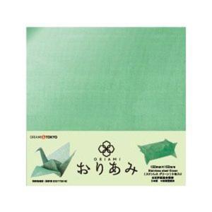 教材  知育玩具 遊び創意  金網のおりがみ ORIAMIおりあみ 15cm×15cm Stainless steel Green(ステンレスグリーン)3枚入り kyouzai-j