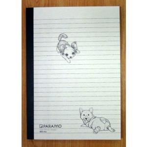 『おもしろ文具』めくる位置で柄が変わるしかけノート PARAMOノートA5(イヌ)|kyouzai-j