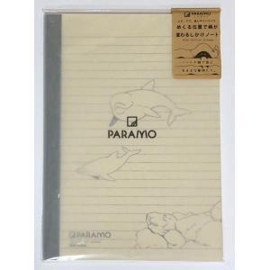 『おもしろ文具』めくる位置で柄が変わるしかけノート PARAMOノートA5(イルカ)|kyouzai-j