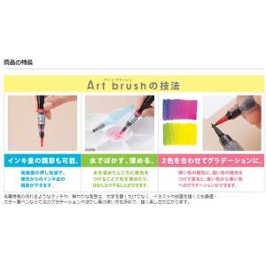 美術 アート用品  ぺんてる アートブラッシュ(ピンク) kyouzai-j 03