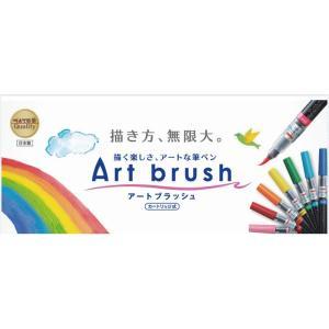 美術 アート用品  ぺんてる アートブラッシュ(ピンク) kyouzai-j 04