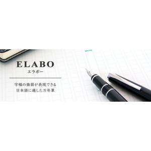 「日本製」PILOTパイロット万年筆 『ELABOエラボー』レッド|kyouzai-j|03