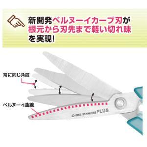 工作  ハサミ  フィットカットカーブ フッ素コーティング(ホワイト/イエロー)|kyouzai-j|04