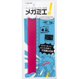 サンスター文具 ハッキリ見えるピンホール定規メガミエ ピンク S4005945|kyouzai-j
