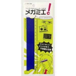 サンスター文具 ハッキリ見えるピンホール定規メガミエ ブルー S4005953|kyouzai-j