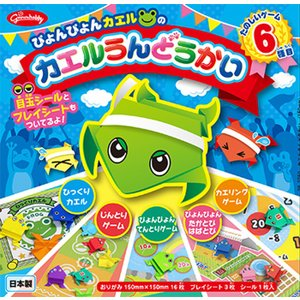 教材 知育玩具 遊び創意 ショウワグリム カエルうんどうかい kyouzai-j