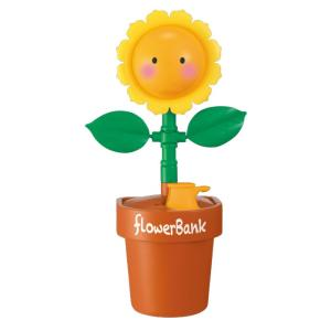 SHINEシャイン 貯金箱 flowerBankフラワーバンク ひまわりイエロー|kyouzai-j