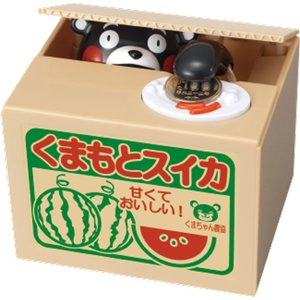 SHINEシャイン 貯金箱 くまモンの貯金箱 くまモンバンク|kyouzai-j
