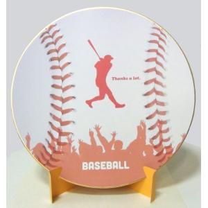 おもしろ教材 シノコマ スポーツ色紙(封筒・紙製スタンド付き)野球(シルエット) ベースボール部活色紙 kyouzai-j