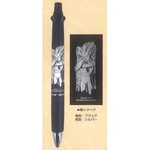 限定 マルチファンクションペン JETSTREAMジェットストリーム4+1 ドラゴンボール『DRAGON BALL超 I.ベジータ』 kyouzai-j
