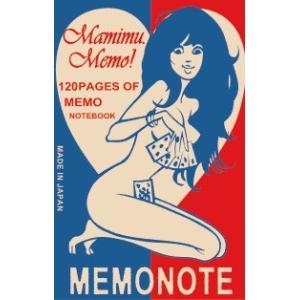 おもしろ雑貨 メモ  MAMIMU.MEMO アメリカンビンテージ023|kyouzai-j