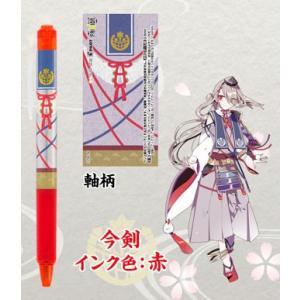 刀剣乱舞 限定ボールペン フリクションノック『今剣』 インク赤|kyouzai-j