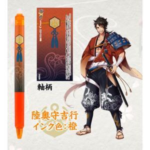 刀剣乱舞 限定ボールペン フリクションノック『陸奥守吉行』 インク・橙|kyouzai-j