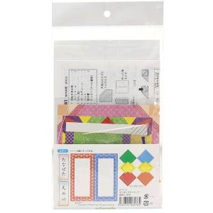 ホビークラフト・手作り 吊り飾り 手作りセット 織姫と彦星 折り紙 工作|kyouzai-j|02