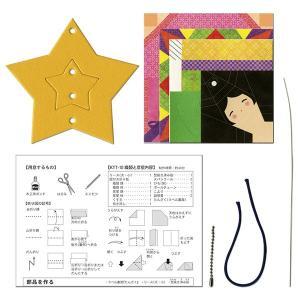 ホビークラフト・手作り 吊り飾り 手作りセット 織姫と彦星 折り紙 工作|kyouzai-j|03