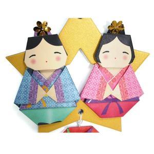 ホビークラフト・手作り 吊り飾り 手作りセット 織姫と彦星 折り紙 工作|kyouzai-j|05