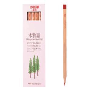 学童用品 鉛筆   トンボ 赤鉛筆 木物語(朱)|kyouzai-j