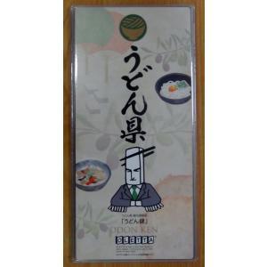 うどん県オレッタ(三つ折りファイル)|kyouzai-j