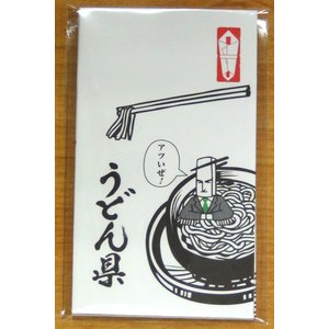 うどん県ぽち袋(5枚入り)|kyouzai-j