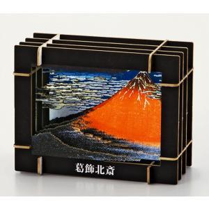 『3D立体ペーパーパズル』凱風快晴『葛飾北斎』|kyouzai-j