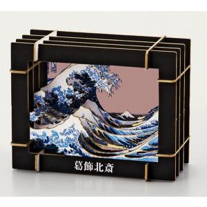 『3D立体ペーパーパズル』神奈川沖浪裏『葛飾北斎』|kyouzai-j