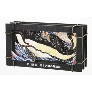 『3D立体ペーパーパズル』宮本武蔵の鯨退治『歌川国芳』|kyouzai-j