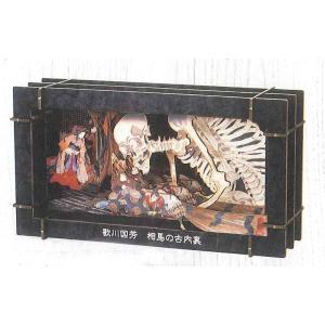『3D立体ペーパーパズル』相馬の古内裏『歌川国芳』|kyouzai-j