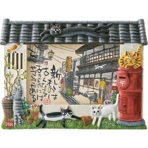 糸井忠晴メッセージアート 町屋とポスト(新しいものは古くなる)|kyouzai-j