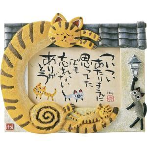 糸井忠晴メッセージアート トラねこのひるね(ついついあたりまえに思ってた)|kyouzai-j