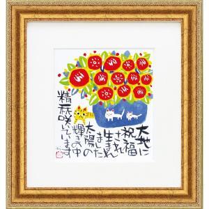 糸井忠晴 メッセージアートフレーム(大地)|kyouzai-j