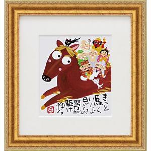 糸井忠晴 メッセージアートフレーム(きっと馬くいくよ)|kyouzai-j