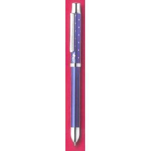 ZEBRAゼブラ 多機能筆記具シャーボ発売40周年記念 限定スラリシャーボディズニーコレクション LimitedEdithion ネイビー|kyouzai-j