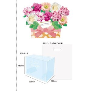 Zk flower box message gift zk flower box message gift 25 negle Images