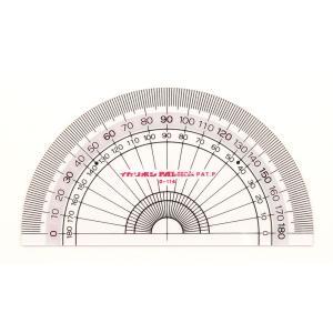 【単位と測定】 分度器(9cm)|kyouzaiitiya