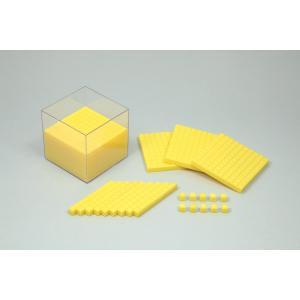 【単位と測定・立体】 体積説明ブロック|kyouzaiitiya