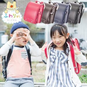 ランドセル 女の子 ふわりぃ ランドセル ネット限定 2018年 新作 クラリーノF  A4フラットファイル対応 フラワーブーケモデル|kyowa-bag